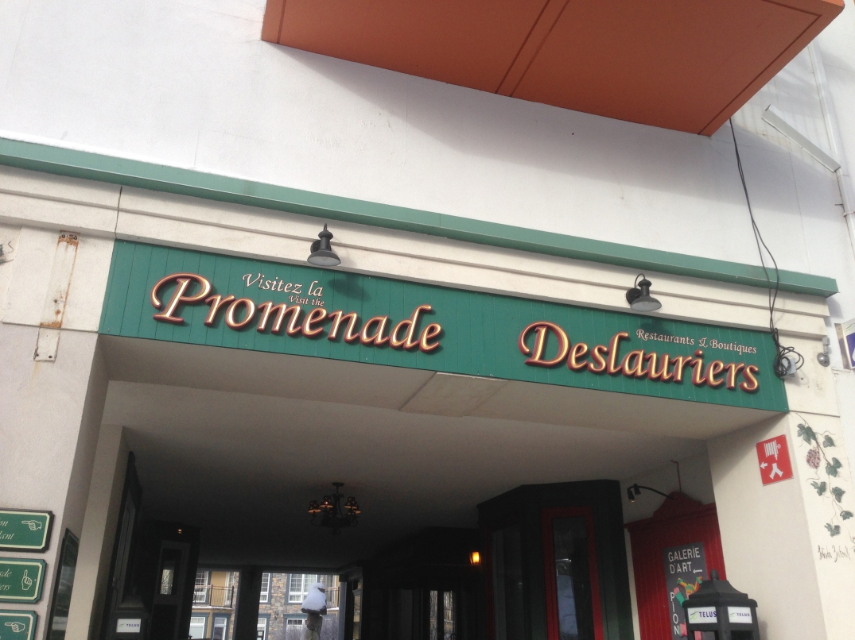 Promenade Deslauriers